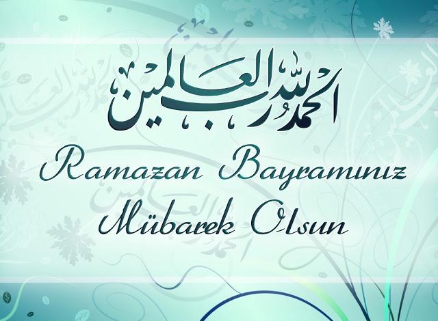 Ramazan Bayramı Tebrik Kartı