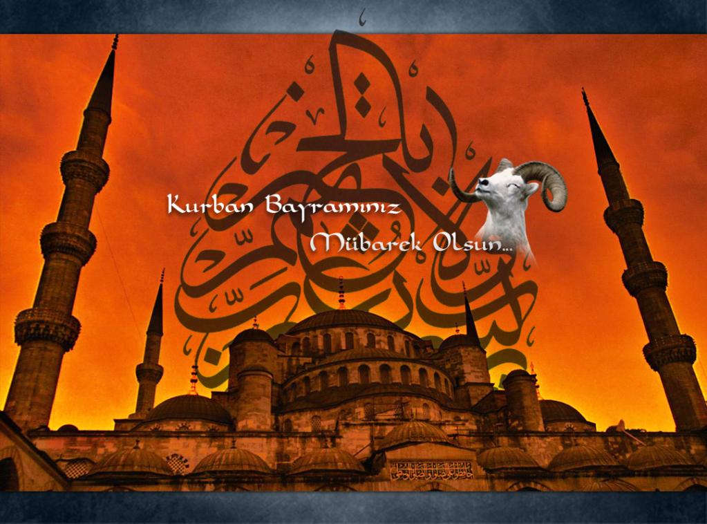 Курбан-байрам открытки на турецком языке